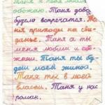 """Коллекция """"Школьные тетради"""""""