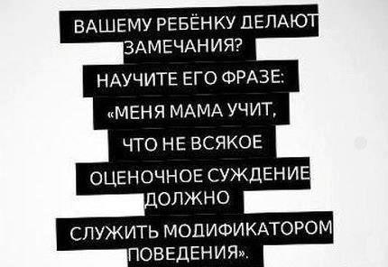 582829_467559539972133_1553999987_n