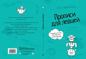 cover_lev-03